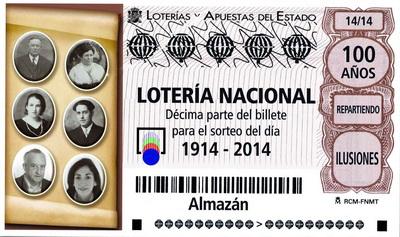LoteriasAlmazan.com